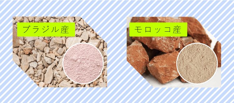パルクレールクリーミューの配合成分とクレイの種類3