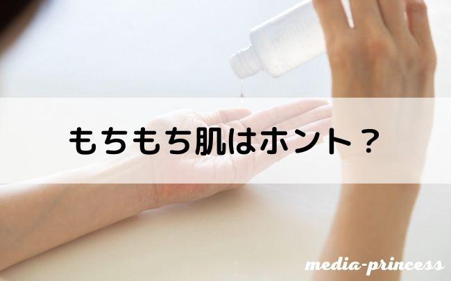 エクステラリアの化粧水の成分
