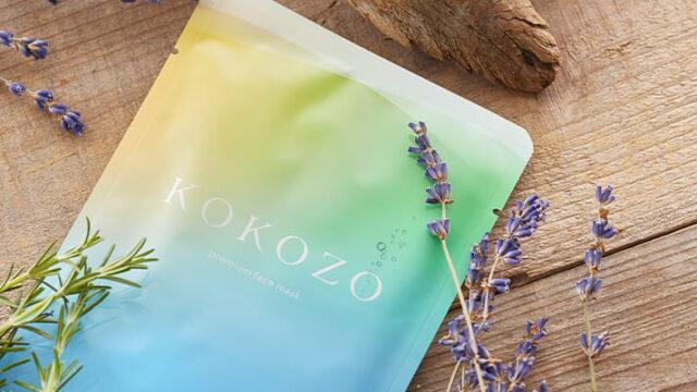 KOKOZOプレミアムフェイスマスク画像