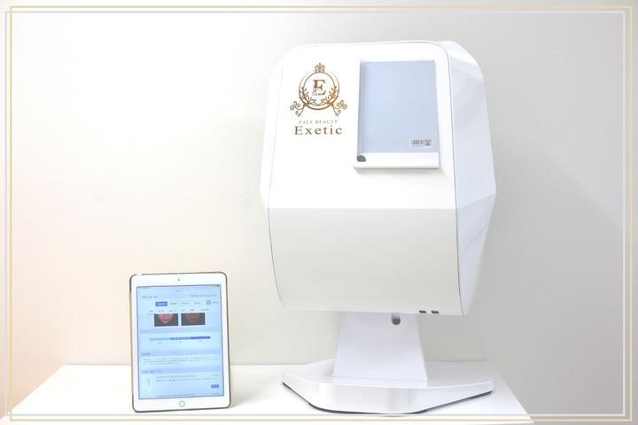 Exetic(エグゼティック)の肌診断機